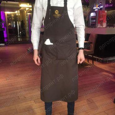 фартуки для официанта заказать